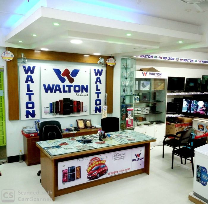 walton showroom cox's bazar